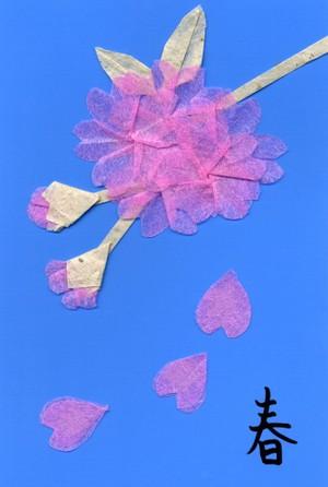 和紙折り紙の桜