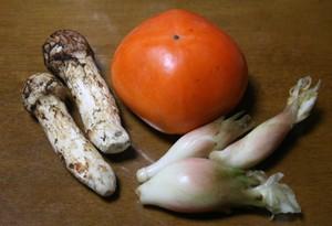 松茸・柿・茗荷