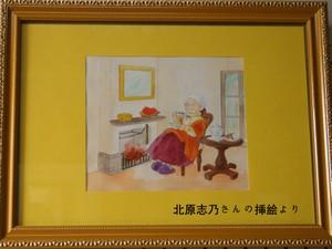 絵本の挿絵額