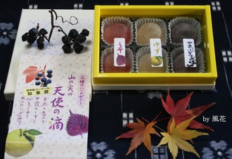知事賞のお菓子