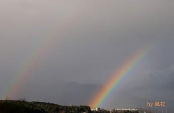 12/22の虹