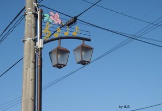 ハミング街灯