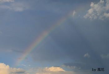 虹の天体ショウ