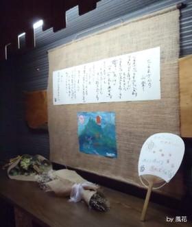 奥の展示スペース