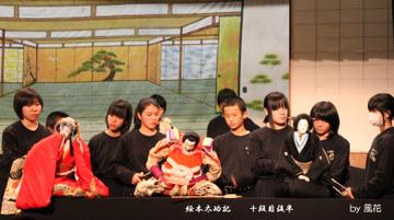 中学生の舞台