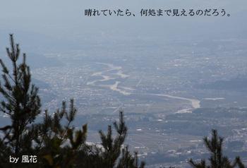 飯田方面を望む