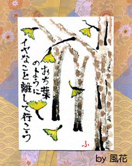 イチョウ並木の絵