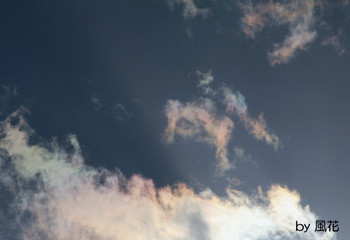 彩りのちぎれ雲