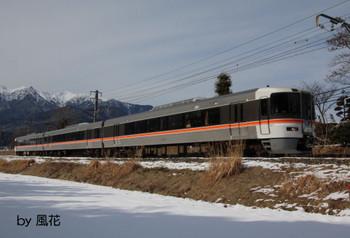 急行列車373系