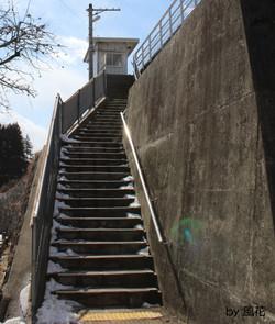 田切駅の階段