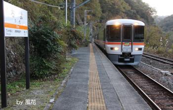 千代駅に入る列車