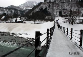 集落への橋