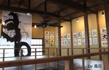 展示中の2階