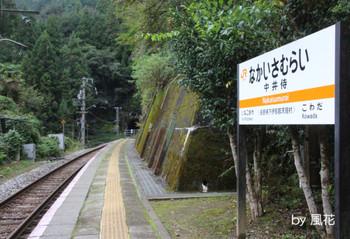 駅のホームから飯田方面を